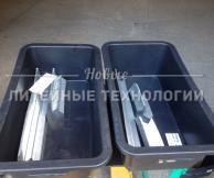 Упаковка готовых изделий перед отправкой. Холодная штамповка на автоматизированной линии с прессом усилием 63т